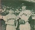 Yoshio Yoshida and Tatsuro Hirooka 1956 Scan10007.JPG