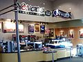 Yovana Yogurt Cafe and Cinnabon, SLC airport.jpg