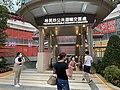 Yue Man Square Public Transport Interchange 03-04-2021(11).jpg