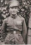 Yue Yiqin cadet.jpg
