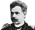 Yurasovskiy.png