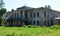 Zakrevski palace.png