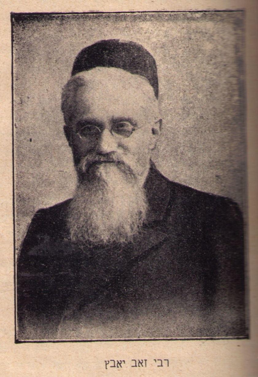 Zeev yaabetz