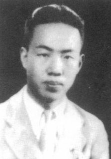 Zhao Jiuzhang Chinese scientist