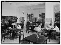 Zionist activities in Palestine. The Hebrew University Library. Periodical room. LOC matpc.02653.jpg