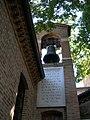 Zona Dantesca - Campana ed iscrizione.jpg