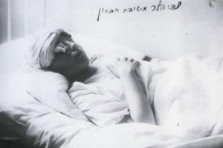 Zvi Hirsh Heller, Jerusalem 1929