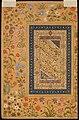 """Portrait of Ibrahim 'Adil Shah II of Bijapur"", Folio from the Shah Jahan Album MET DT2792.jpg"