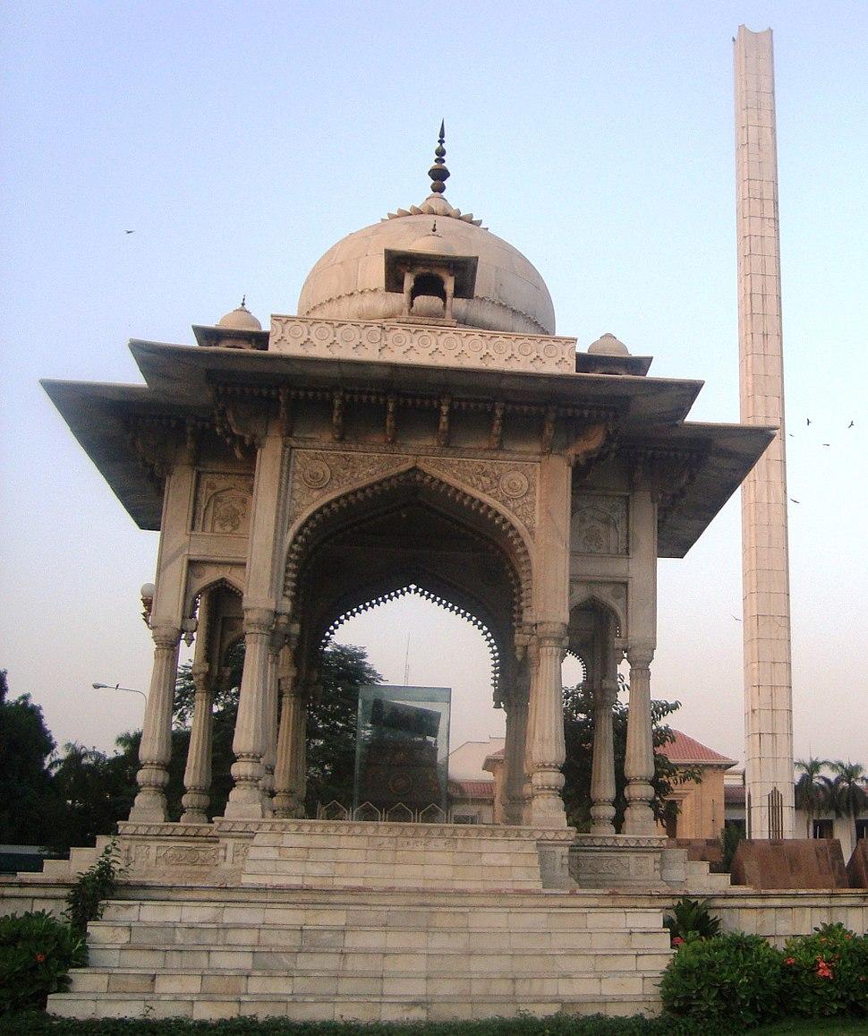 %27Pakistan%27-Islamic Summit Minar-Lahore- By @ibneazhar- Sep 2016 (24)