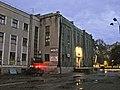 (Вечером) Червонозаводський театр-1931 р.-Харків-пр. Московський, 94 - общий 2.jpg