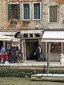 (Venice) - L'ingresso al Ghetto, Fondamenta di Cannaregio.jpg