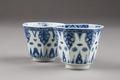 Östasiatisk keramik. Koppar - Hallwylska museet - 95770.tif
