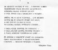 Życie. 1899, nr 01 (10 I) page 09-2 Orkan.png
