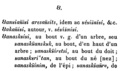 Ȣ in Sébastien Rasles, A dictionary of the Abnaki language, 1833, p. 563.png