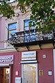 Івано-Франківськ Площа Ринок, 10.jpg