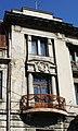 Адмінбудинок (будівля колишнього Празького банку), оформлення, майдан Свободи 10, Броди.jpg