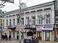 Архитектурный памятник (Ставропольский край, Ставрополь, улица Карла Маркса, 62).JPG
