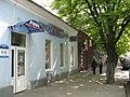 Бабруйск. Непешаходная Сацыялістычная. 2008 (03).jpg