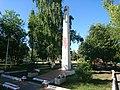 Братская могила участников гражданской войны, погибших за власть Советов, Жирновск.jpg