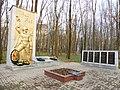 Братская могила № 18 (дендропарк), Воронеж -1.jpg
