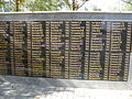Братская могила № 418. Список.JPG