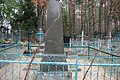 Братська могила радянських воїнів. c. Сали 01.JPG