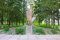 Братська могила 14 воїнів Радянської Армії, загиблих при обороні села Агрономічне.JPG