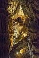 Величанствена Ресавска пећина.jpg