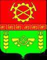 Герб Красной поляны.png