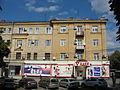 Дом, в котором жили писатель Н. А. Задонский и архитектор А. В. Миронов (или Н. В. Троицкий).JPG