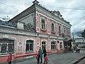 Дом купца Терентьева.jpg