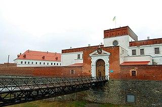 Dubno Place in Rivne Oblast, Ukraine