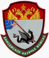Енисейское казачье войско (шеврон).png