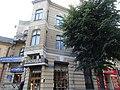 Житловий будинок (мур.), м. Івано-Франківськ, вул. Василіянок, 5.jpg