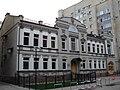 Здание по адресу ул. Ульяновская, 25 (1).JPG