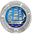 Знак — мініатюра «Почесний громадянин міста Миколаєва».png
