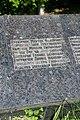 Київ, Могила братська радянських воїнів Героїв Оборони вул. 15.jpg