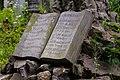 Комплекс пам'яток «Личаківський цвинтар», Вулиця Мечникова, 53.jpg