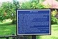 Комплекс споруд «Двір чинбаря» DSC 0410.jpg