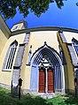 Костел Воздвиження Святого Хреста портал2.jpg