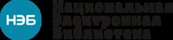 Логотип Национальной электронной библиотеки.png