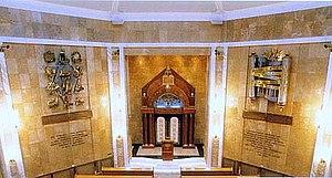 Holocaust Memorial Synagogue (Moscow) - Interior view