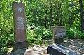 Могила командира партизанського загону, Героя Радянського Союзу Ступича К.Ф..jpg