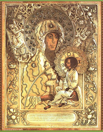 15th-century icon of the Theotokos (God-bearer) Molchenskaia ikona 1405 Putivl'.jpg