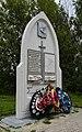 Монумент в честь обороны г.Скопина.JPG