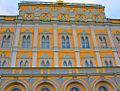 Московский Кремль. Moscow, Russia. - panoramio - Oleg Yu.Novikov (6).jpg