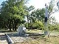Місце загиб. команд. 18-ї армії генерал - лейтенанта Смирнова А. К., за 3 км на південь від с. Смирнове, Більмацький р-н, Запор. обл.jpg