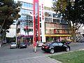 Новый офис в г. Худжанд.JPG