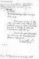 ПОДПИСЬ НИКОЛАЯ РЕРИХА-1897 год.jpg