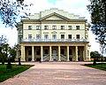 Палац Розумовського (фасад).jpg